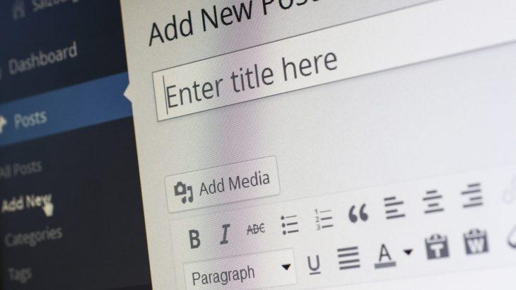 ブログを収益化する方法【できるが、その先大変】