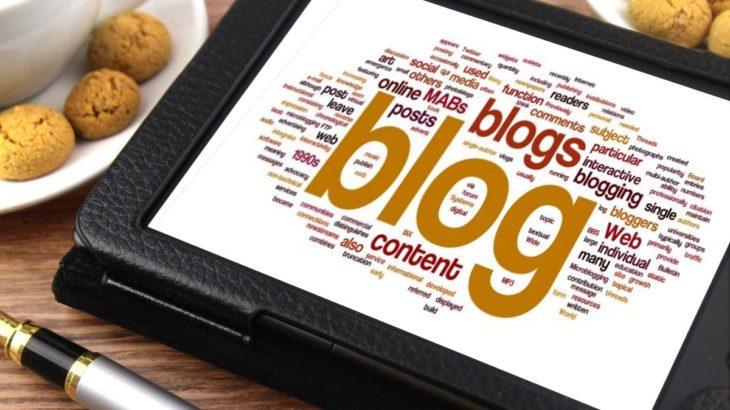 初めてでも全然できる。ブログの始め方【意外と楽しい】